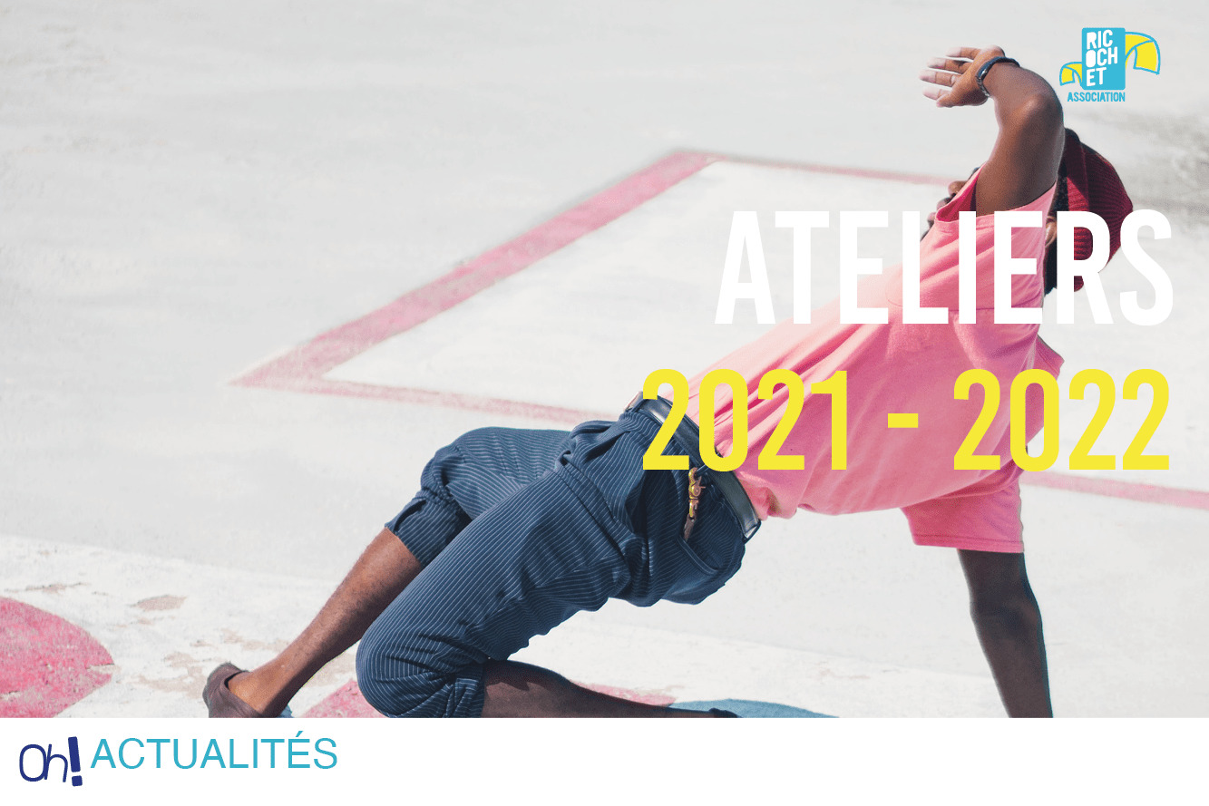 Read more about the article Ateliers